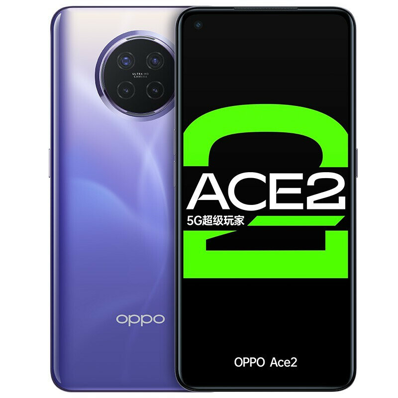 OPPO Ace2 5G CN Version 6.55 inch FHD+ 90Hz Refresh Rate NFC Android 10 65W SuperVOOC 8GB 256GB Snapdragon 865 Gaming Smartphone - Fantasy Purple