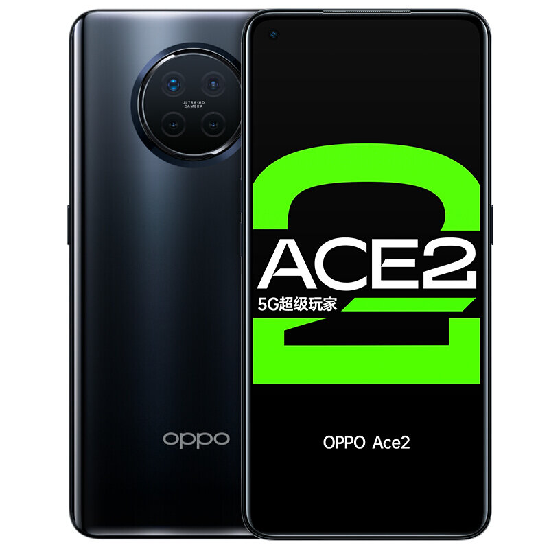 OPPO Ace2 5G CN Version 6.55 inch FHD+ 90Hz Refresh Rate NFC Android 10 65W SuperVOOC 8GB 128GB Snapdragon 865 Gaming Smartphone - Moon Rock Grey