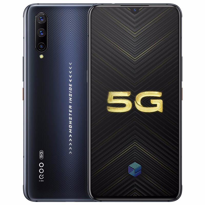 Vivo iQOO Pro 5G Smartphone CN Version 6.41 inch FHD+ Super AMOLED NFC 4500mAh 48MP Triple Rear Cameras 12GB RAM 256GB ROM Snapdragon 855 Plus Octa Core - Black