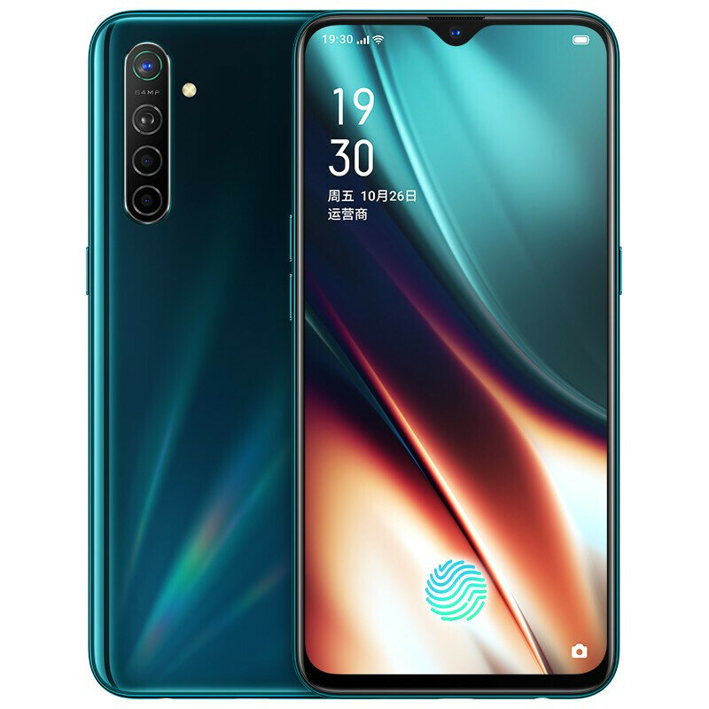OPPO K5 CN Version 6.4 inch FHD+ NFC 4000mAh VOOC 4.0 Dual WIFI 64MP Quad Rear Cameras 32MP AI Beauty Front Camera 6GB 128GB Snapdragon 730G 4G Smartphone - Fantasy Forest